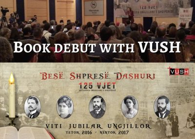 23 October 2016:Presenting Our First Books