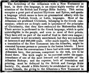 Robert Pinkertoni & Dhiata e Re në gjuhën shqipe, 1816
