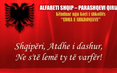 Kënga e Alfabetit nga Parashqevi Qiriazi