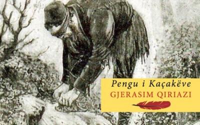 Pengu i kaçakëve (Gjerasim Qiriazi), si libër audio