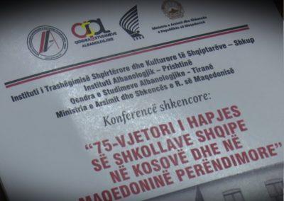 November 2016: Academic Conference, Skopje